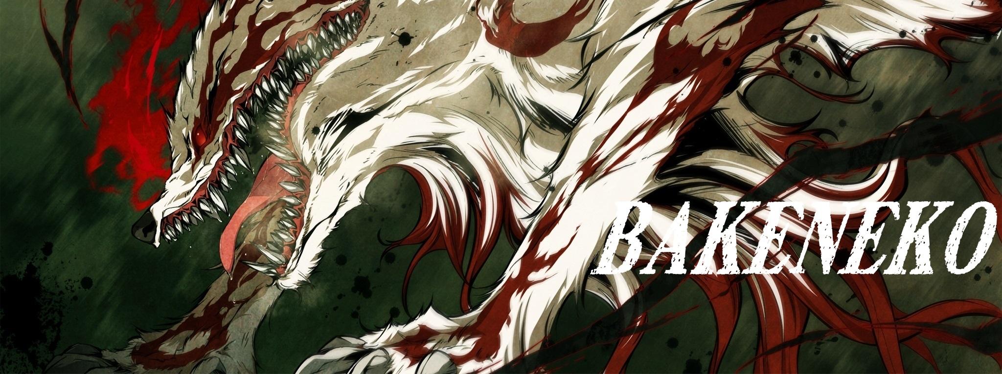 Pedidos de Testes - Página 3 338882_anime_monstr_past_klyki_krov_2048x1200_www-gdefon-ru
