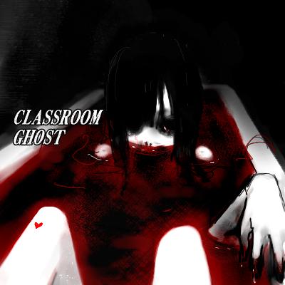 classroom ghost