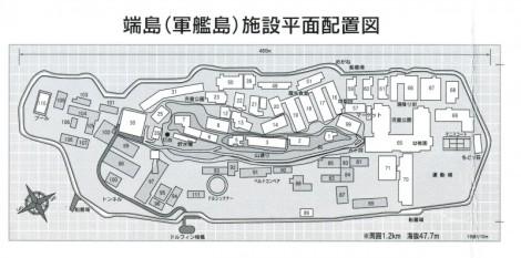 gunkanjima-map-800x397