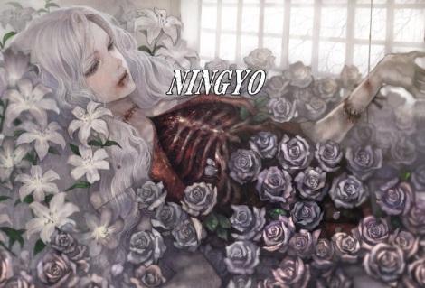 ningyo