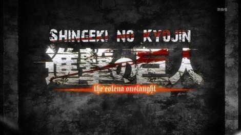 Commie-Shingeki-no-Kyojin-07-996B96E7.mkv_snapshot_02.01_2013.05.28_15.11.32-640x360