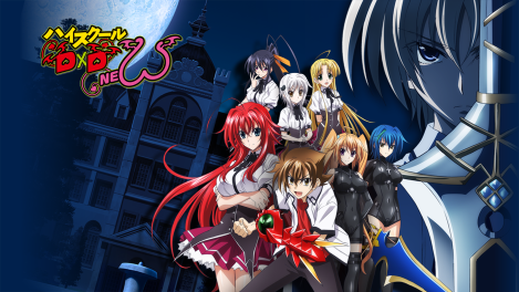 highschool-dxd-wallpaper-hdimage---highschool-dxd-new-midnight-school-excaliburpng---high-cnzz6zgo