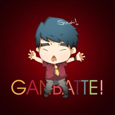 ganbatte___by_s3n1sh1