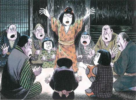 kami-possession-mizuki-shigeru