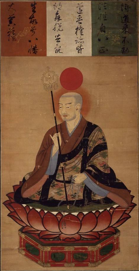 Sōgyō_Hachiman