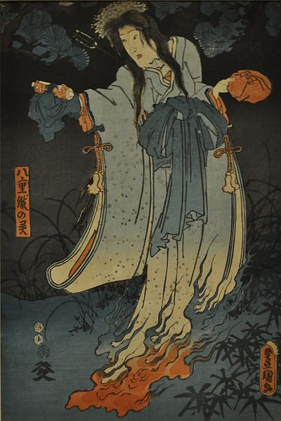 Female_GhostKunisada1