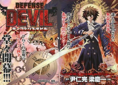 defense-devil-v01-c01-005-006